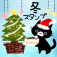 Black cat kurosuke new year's holiday