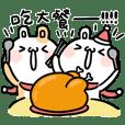 卡洛特【冬季慶祝篇】