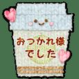 毛糸のスタンプ3 【気づかい敬語】