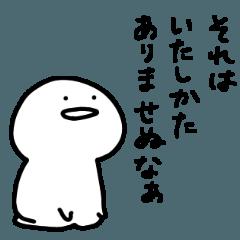 ほのぼのお文具さん - LINE スタンプ | LINE STORE