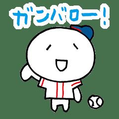 使える草野球 紺/白/赤