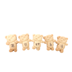 bear cookie  stamp