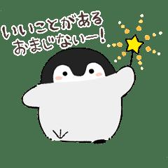 會動的!Positive penguins