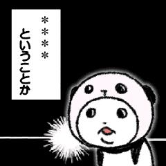 Panda in panda(Custom)
