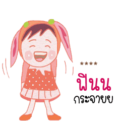 Mayom Bunny pinky cute girl