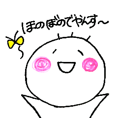 honobonobo-no