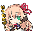 Shadowverse: Voiced Stickers