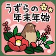 New Year's holiday Japanese quail