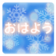 KIRAKIRA Snow Sticer
