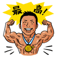 Bazooka Okada Muscle Stamp 2