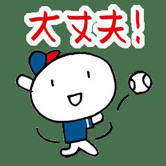 使える草野球 紺/紺/白/赤