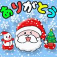 Animated Christmas 21