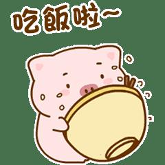小豬樂樂的日常