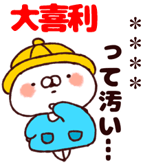 Taikiri cat and rabbit1
