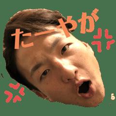 沖縄スタイル