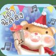 Noo Ham : Happy New Year