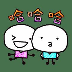 子供 (男の子と女の子) #01