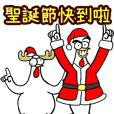 Chicken Bro Merry Xmas CN