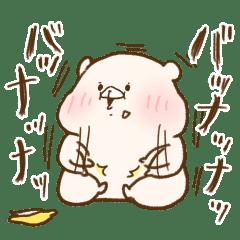 ともだち は くま 大人気・ともだちはくまくじ-ともだちはくまと白雪姫-発売決定!!|...