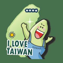 我愛台灣-隨你填貼圖