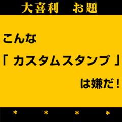 Oogiri 1
