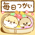 Jagaimo&Potato