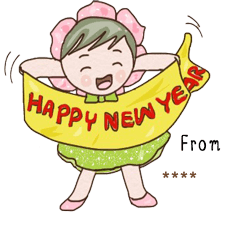 chibi flower anime New year Blessing