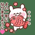 大好きな❤へ送る(冬うさ)カスタム