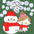 マフィのカスタムメッセージ~冬~