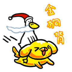 Winter-The annoying duck with the Pig