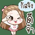 """Name """"Gusjung"""" V5 by Teenoi."""