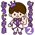 The Sticker of Prince Purple 2