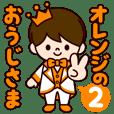 The Sticker of Prince Orange 2