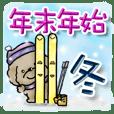 ムーちゃん&レナちゃん 冬バージョン