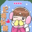 Xiao Yu - Winter