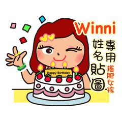 FatGirl Stickers_Winni