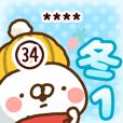 【カスタム】ねことうさぎの冬1