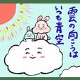 Power energy sticker2