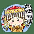 AmyTsai_20191118110124