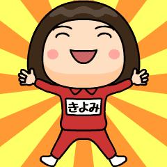 kiyomi wears training suit 11