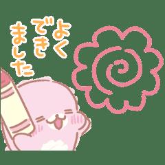 Mamegoma(柔情篇)