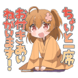 Rakugo Girls stickers