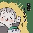 Keigo NANO-chan
