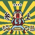 Do your best. Hero【カスタムスタンプ】