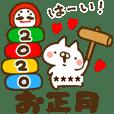 カスタム【ねことうさぎのお正月2020年】