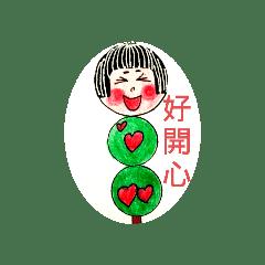 PEPE CHOU_20191117160413