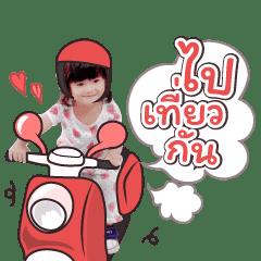 Kaimook Cute Girl