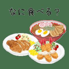 ねぇ、なに食べる?