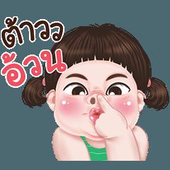 Kanom Happy