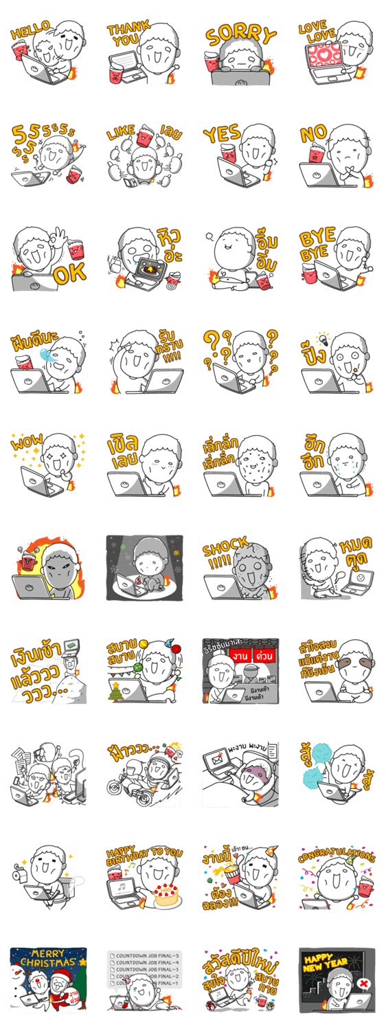 「Work is All Around: Celebrate with Work」のLINEスタンプ一覧